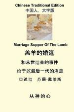 Marriage Supper of the Lamb (Chinese Traditional) by Susan Davis (2015,...
