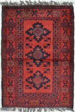 Red Color 2 x 3 Mats Rug, Turkoman hand-knotted Area Rug,