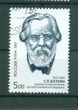 Russie - Russia 2007 - Y. & T. n. 7006 - Sergueï Botkine - oblit.