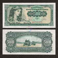YUGOSLAVIA 500 Dinara, 1963, P-74, UNC