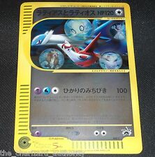 Latios Latias 002/J Pikachu the Movie 5th Jumbo Oversized Pokemon Card