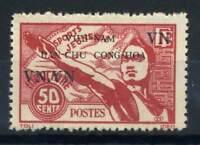 Vietnam 1945 Mi. 24 Postfrisch 100% VN. VN-angespritzter
