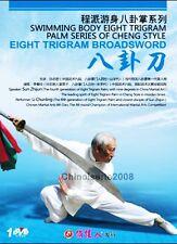Swimming Body Eight Trigram Palm of Cheng Style Eight Trigram BroadSword Dvd