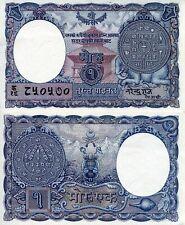 Nepal 1 Mohru Banknote World Paper Money aUnc/Xf Grade Currency Pick p1b 1951