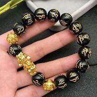 Feng Shui Black Obsidian Wealth Bracelet Golden Pixiu Charm Wirstband Gift 12mm