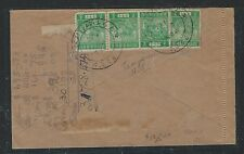 MALAYA JAPANESE OCCUPATION(P0712B) 2C LOCAL ISSUE X4 COVER TO MALACCA