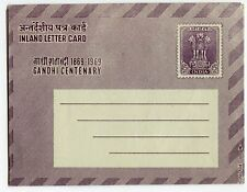 INDIA AEROGRAMME GANDHI CENTENARY 15NP VIOLET, VERY CLEAN               (C241)