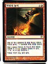 MTG 4X KOREAN INNISTRAD DEVIL'S PLAY ~ MINT