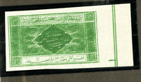 Saudi Arabia Stamps # L-166 Double Impression Imperf Without Ovpt