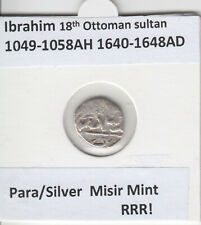 More details for ottoman empire/ egypt  para miṣr silver ibrahim 1049-58ah/1640 - 48ad rare!