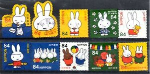 Japan 2019 ¥ 84 Miffy, (Sc # 4324a-j), Used