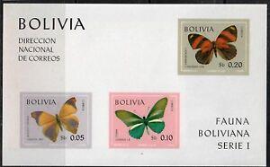 Bolivia,Scott#525var,Souvernir Sheet,Butterflies,MNH,Scott=$45
