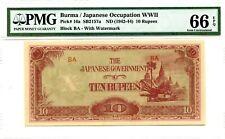 BURMA 10 RUPEES 1942 - 1944 JAPANESE OCCUPATION WW II PICK 16 a VALUE $160