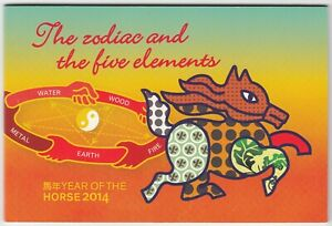 2014 Christmas Island Year Horse Prestige Stamp Booklet 'Zodiac & Five Elements'