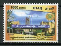Iraq 2018 MNH Mustansiriyah University Foundation 1v Set Architecture Stamps