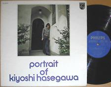 KIYOSHI HASEGAWA NO.2 portrait of org g/f cover LP japan blind psych bossa folk