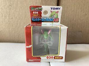 Rare Sealed Unopened TOMY Kirlia Pokemon Figure #030 -AG