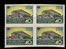 Russia 1958. International Exhibition at Brussels. Sc#2052 Imp Block of 4 MNH,VF