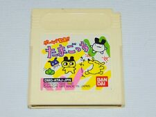 Game Boy JAP: Tamagotchi 1 (cartucho/cartridge)