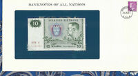 Banknotes of All Nations Sweden 10 Kronor 1979 serie S P-52d UNC BIRTHDAY 198983