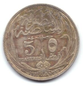 Egypt 5 Piastre Silver Coin  Edge Reeded, 26mm , Extra Fine  British Occupation