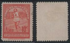 *ECUADOR*    Sg. 590, 1938, Com. of victories at S, American Olympic Game, Used