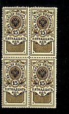 Russia MNH 1911,Revenue,Help the postman-v polzu pochtalyona,  x22128