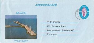 Kuwait Aerogrammes