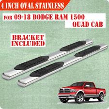 "Fit 09-18 Dodge Ram Quad Cab 4"" Running Boards Side Step Nerf Bar Chrome Oval"