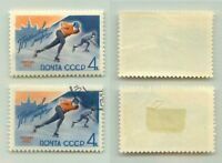Russia USSR 1962 SC 2562 MNH and used . f4848