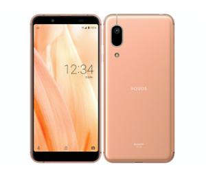 SIM FREE Japan Smartphone au SHARP AQUOS sense3 basic SHV48 Light Copper