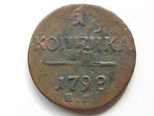 RUSIA . RUSSIA , 1 KOPEKS DE 1798