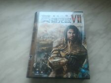 Might & Magic: Heroes VII-Steelbook/Steelbox Collector's Edition, BRAND NEW