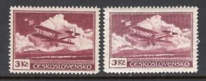 """Czechoslovakia 1930 Airmail 3k """"No Hill"""" Variety + Normal Mint"""