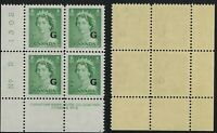 Scott O34, 2c QEII Karsh Issue G overprint, Lower Left Plate #2, VF-NH