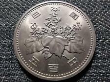 Japan Shōwa (1926-1989) 500 Yen Coin 57 1982