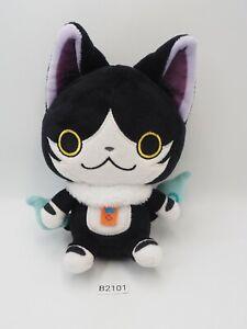 """Yokai Watch B2101 Nekomata Bandai 7"""" Plush Stuffed Toy Doll Japan"""