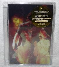 Anita Mui 1997 Taipei Live Concert Taiwan DVD