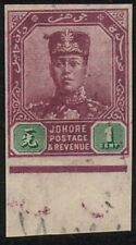 MALAYA JOHORE 1910 1c IMPERF PLATE PROOF on watermarked paper..............48851