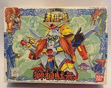 Bandai SD Gundam BB Senshi Shishi Gundam #80 (Sengokuden) Vintage 1991