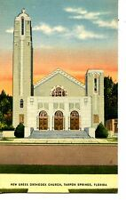 New Greek Orthodox Church Building-Tarpon Springs-Florida-Vintage Postcard