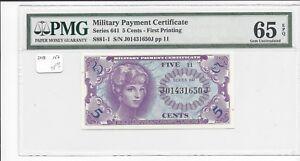 MPC Series 641  5 cents 1st  printing  PMG 65EPQ  GEM UNC