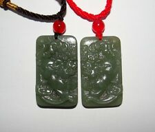 "1.7""China Certified Nature Hetian Nephrite Jade Wealth Pixiu Pair Plate Pendants"
