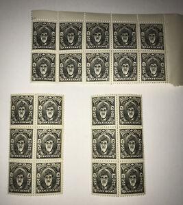 Zanzibar 5 Cent Stamps 1900's Mint Block Plates (22 stamps total)