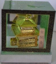 Vintage Building Asian Shadow Glass Paperweight Gold Mirrored