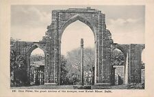 (338) Vintage Un-Posted Postcard of The Iron Pillar, Delhi India