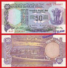 INDIA 50 Rupias rupees 1975-1982 Pick 83  SC- /  aUNC W/H