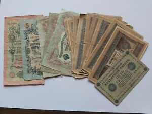 LOT OF 15 OLD, 1898-1918 RUSSIA, 1-10 ROUBLE, RUBLE BANKNOTES