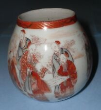 Antigüedades Vintage Retro increíble Florero Pequeño Cepillo Taza De Olla Tazón Chino Japonés