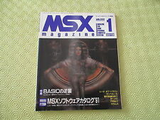 >> msx magazine january 1991/01 magazine first issue magazine japan original! <<